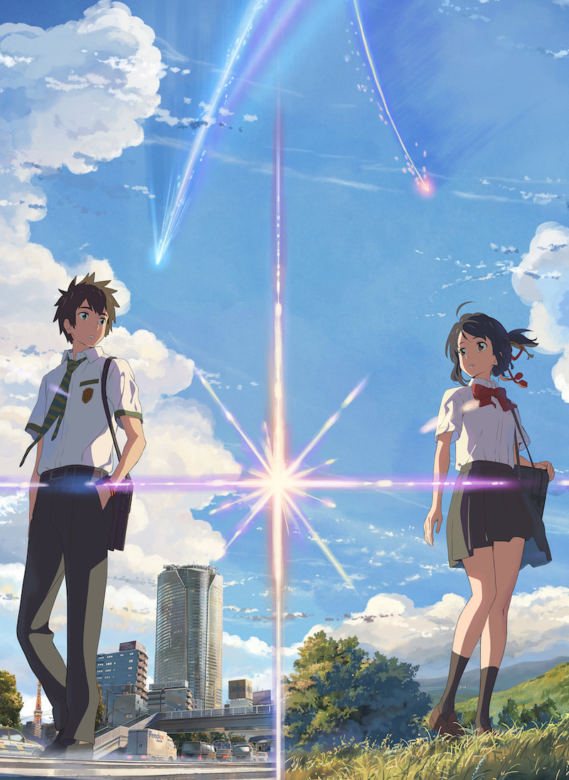 Your Name - Japanese with English Subtitles Poster