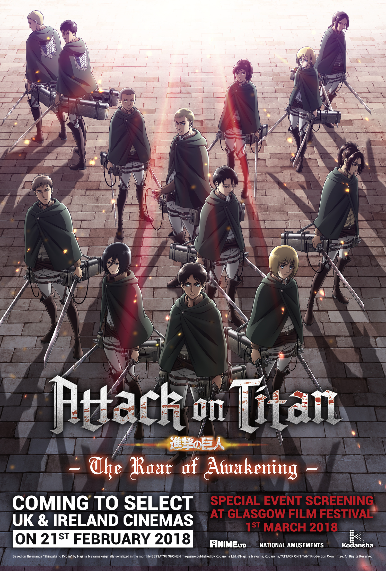 Attack on Titan: The Roar of Awakening Poster