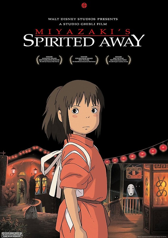 Flashback: Spirited Away Poster