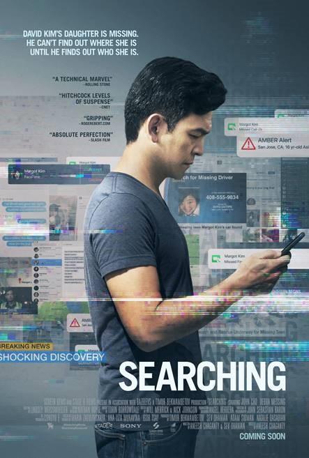 Searching (Insider Advance Screening)