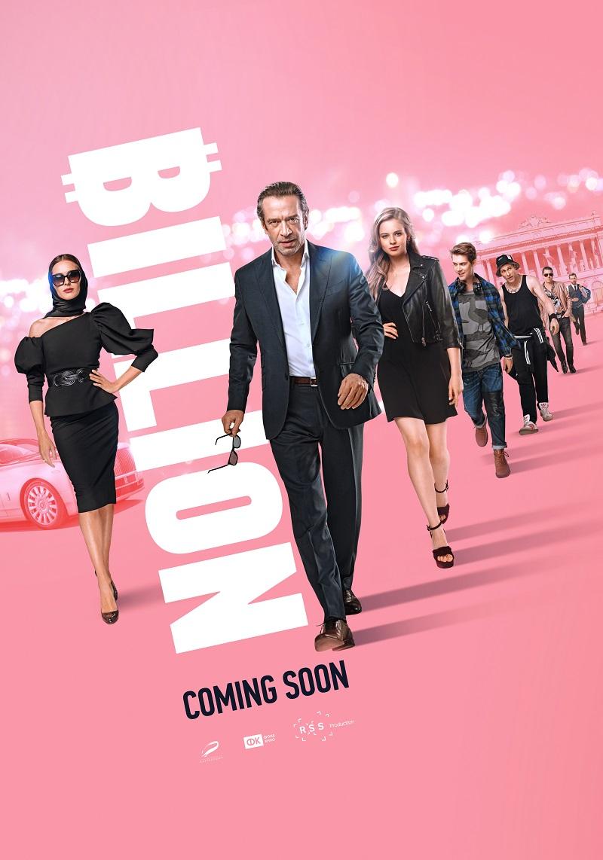 Billion Poster