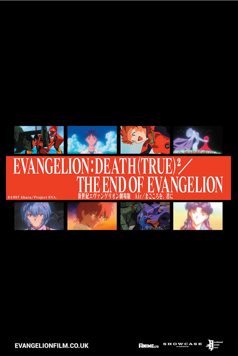 Evangelion - Evangelion: Death(True)2   [DUB] Poster