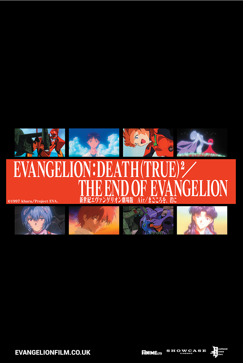 Evangelion - The End of Evangelion  [DUB] Poster